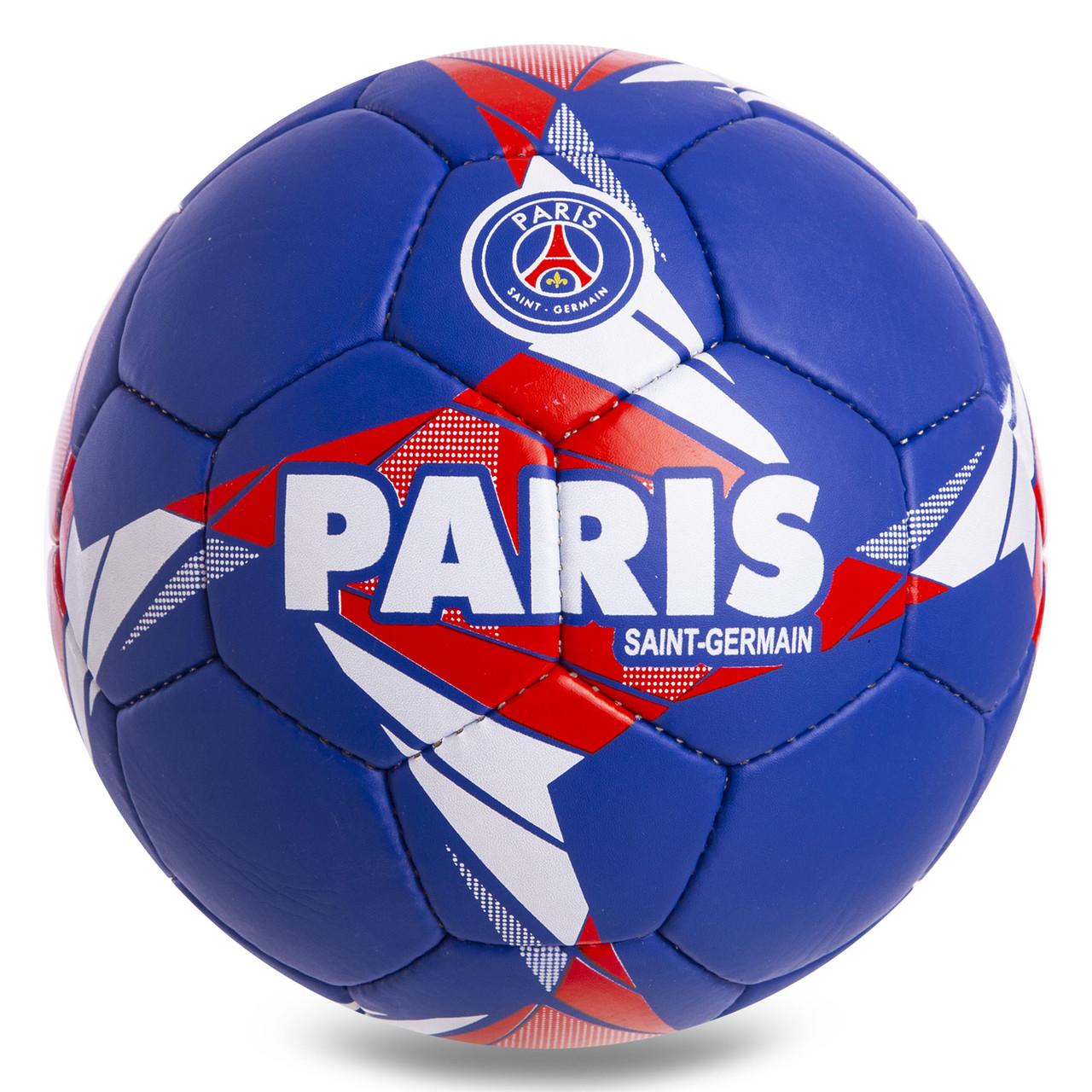 Мяч футбольный №5 Гриппи 5сл. PARIS SAINT-GERMAIN FB-0813