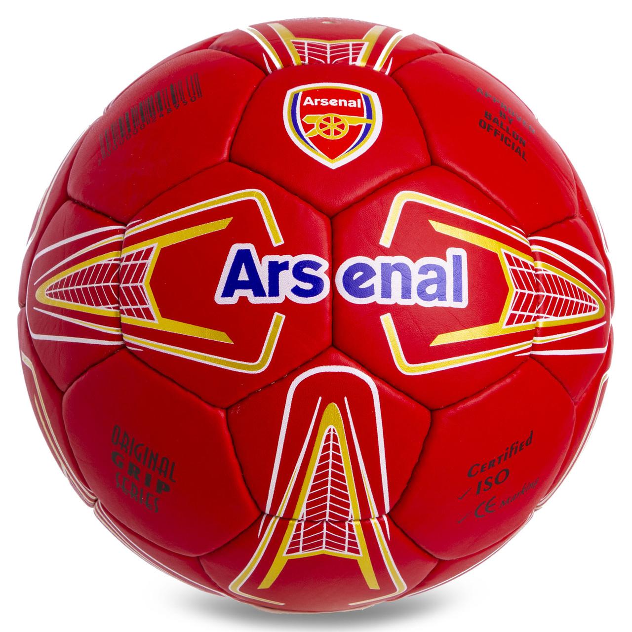 Мяч футбольный №5 Гриппи 5сл. ARSENAL FB-0862