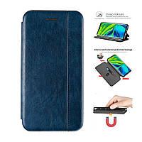 Чехол книжка Gelius для Huawei P30 Lite Deep Blue (хуавей п30 лайт синяя)