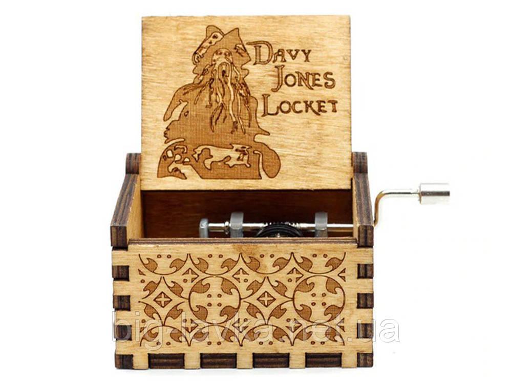 Деревянная музыкальная шкатулка Davy Jones locket №13