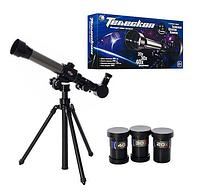 Мощный детский телескоп C2106 / T253-D1824 длина 40,5 см., Угол оборота 360, компас, штатив,