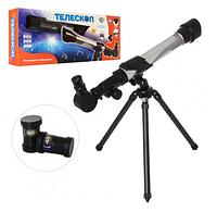 Универсальный детский телескоп C2131 штатив, увеличение в 20,30,40 раз,