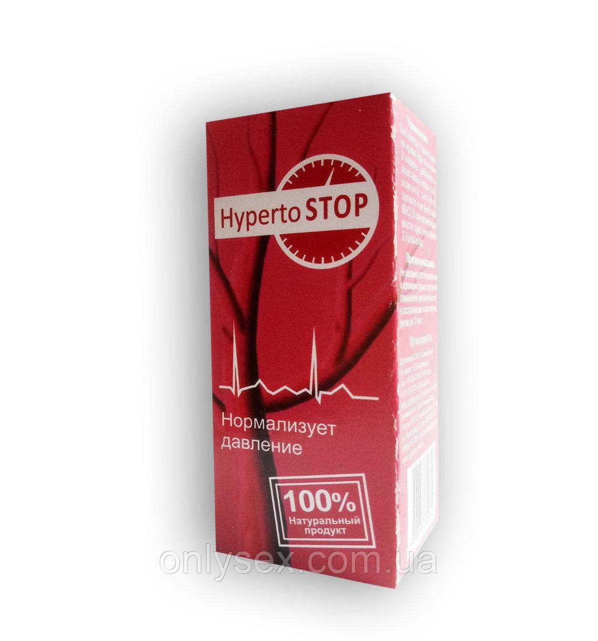 HypertoStop - Краплі від гіпертонії (ГипертоСтоп)