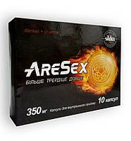 AreSex - Капсулы для потенции (АреСекс)