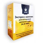 Домашняя Сыроварня - Экспресс-комплекс для изготовления домашнего сыра за 24 часа