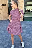 Стильное летнее платье over-size с флористическим рисунком  Clew - розовый цвет, L (есть размеры), фото 1