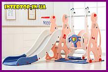 Дитячий пластиковий ігровий комплекс 2 в 1 гірка з кільцем + гойдалка Bambi WM19020 персиковий для будинку