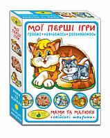 """Игра Мамы и малыши. """"Домашние животные"""" 81091"""