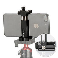 Держатель для смартфона на штатив Ulanzi ST-03 Black фото видео с резьбой ¼ дюйма (4055-11849)