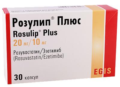 Розулип плюс 20/10 мг капсулы №30