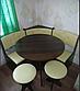 """Кухонный уголок """"Боярин""""  Пехотин, фото 6"""