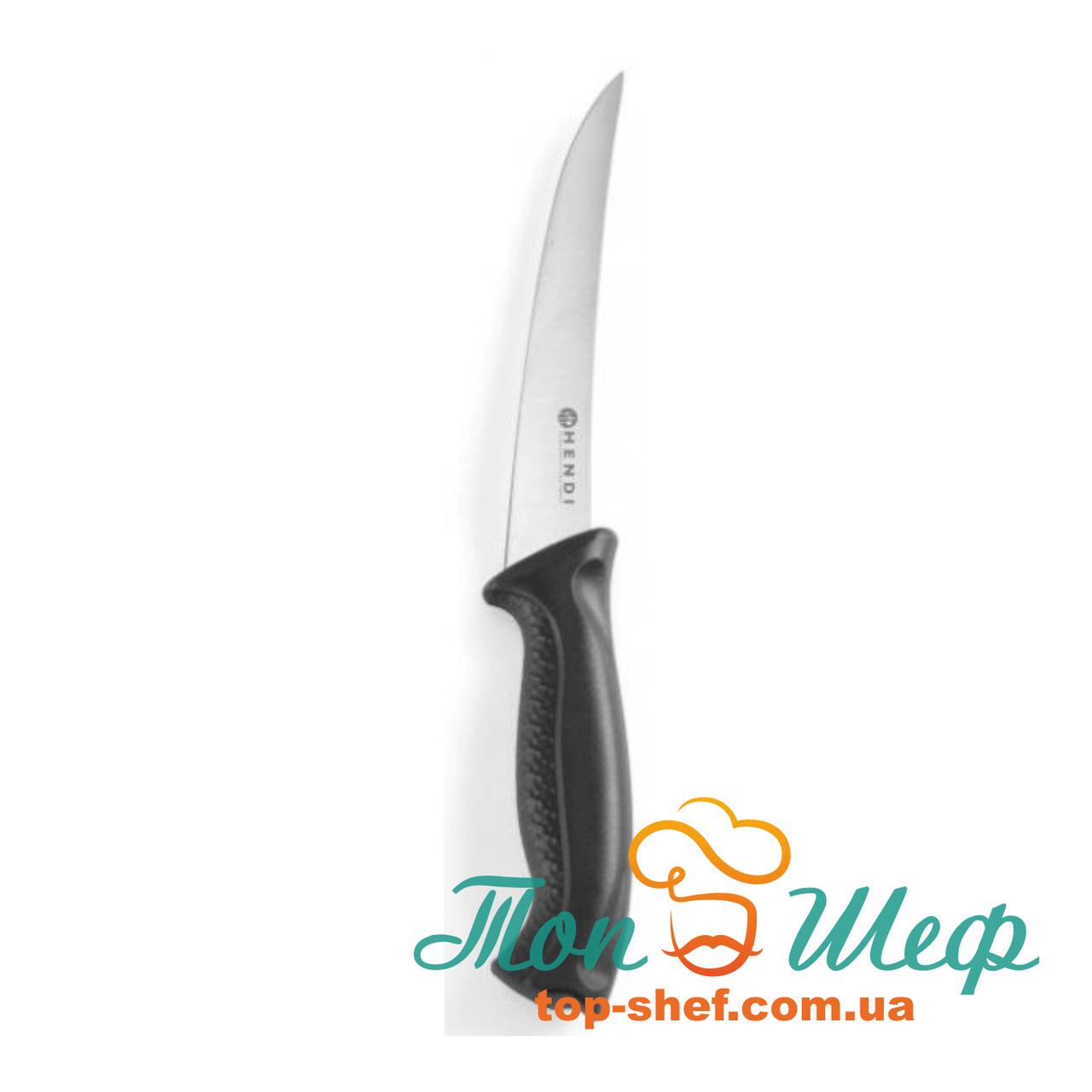 Нож обвалочный черный 140/270 Hendi 844434