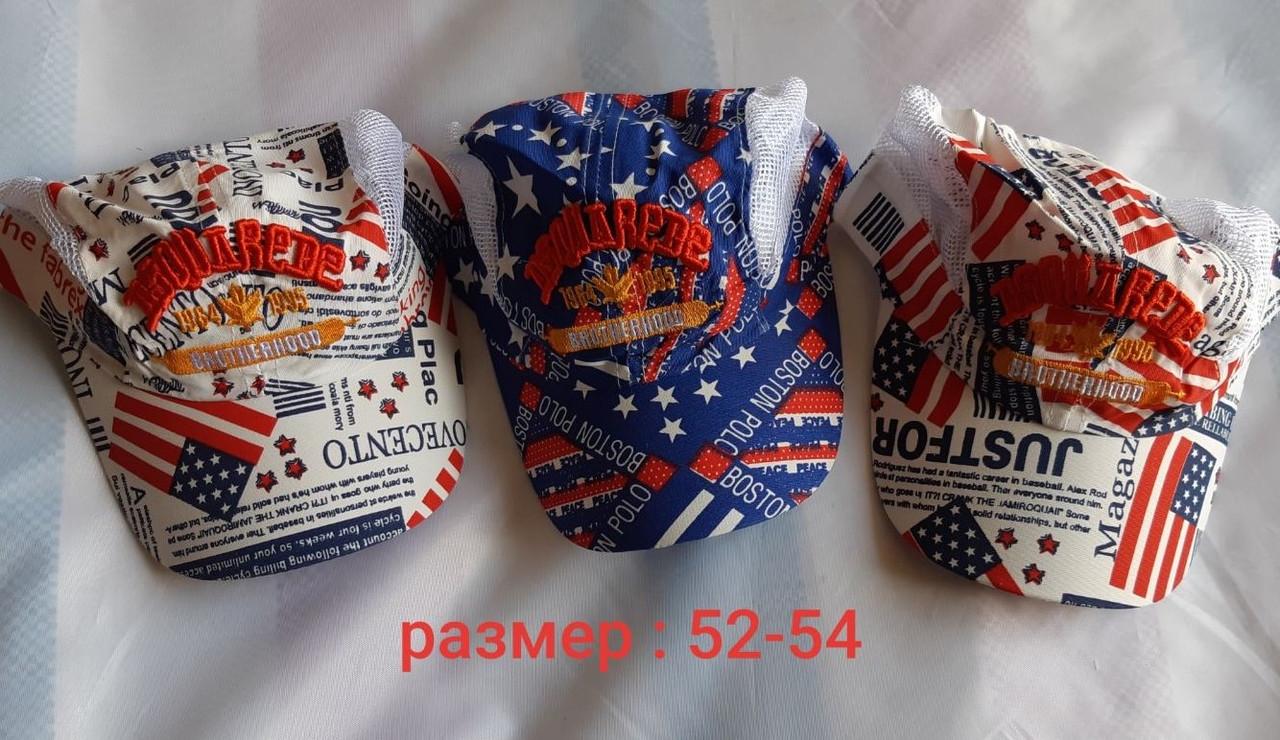 Кепка для мальчиков р-р 52-54 (разные расцветки) оптом недорого. Одесса(7 км.)