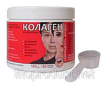 Колаген Молодість шкіри порошок прибирає зморшки 180 грам Гармонія