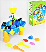 Детский игровой столик для песка и воды Пиратский корабль , столик-песочница с фигурками , набор для песочницы