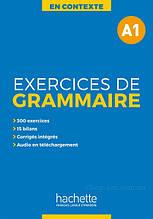 En Contexte A1 - Exercices de grammaire + audio MP3 et corrigés / Грамматика французского языка