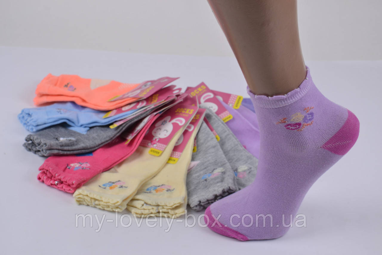 "ОПТОМ.Детские носки на девочку ""КОРОНА"" ХЛОПОК (C3133/20-25) | 12 пар"