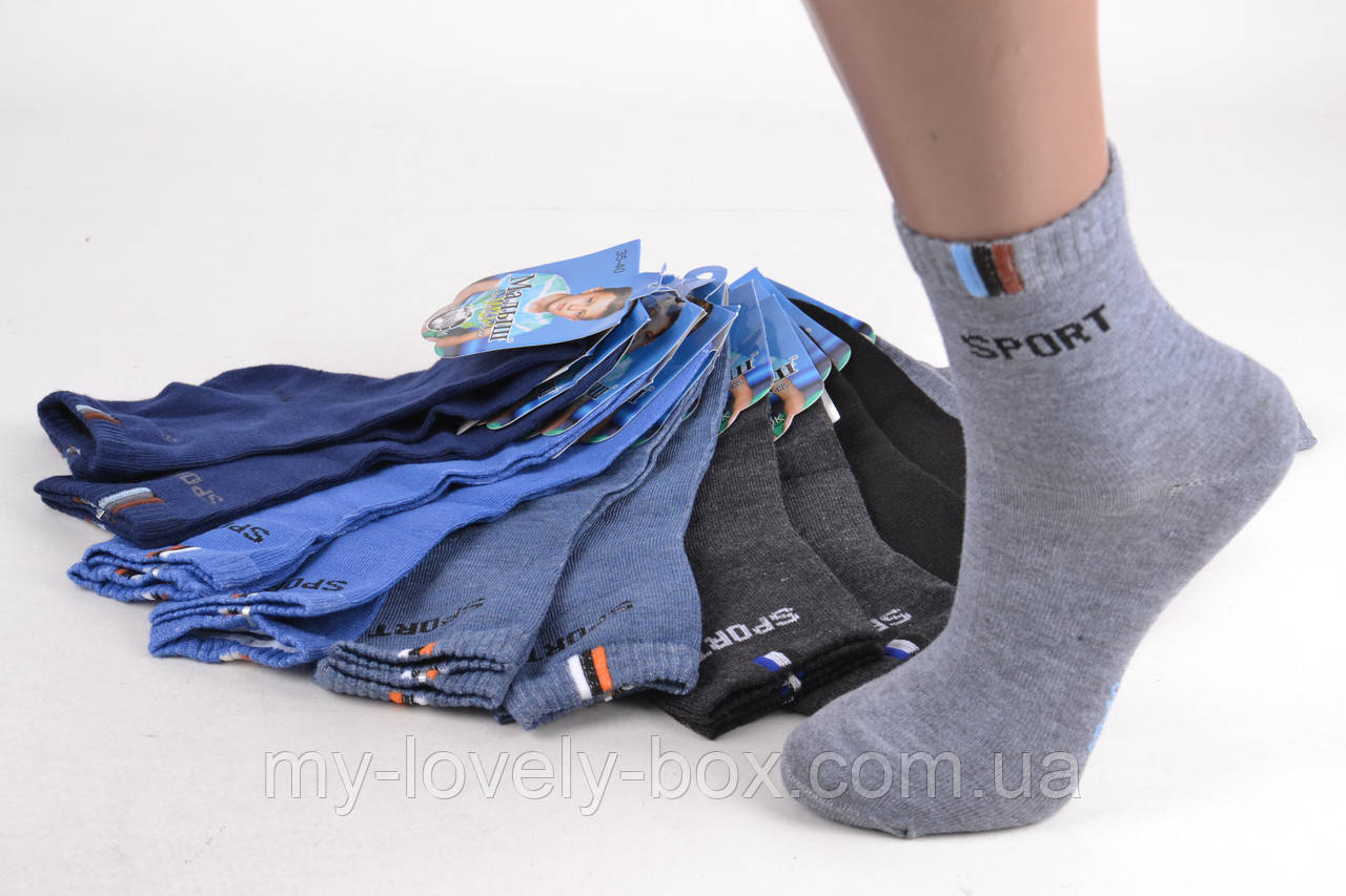 "ОПТОМ.Носки на мальчика подростка ""Бамбук"" (TKC124/35-40)   12 пар"