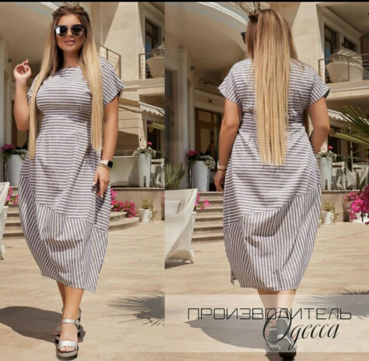 Плаття футляр з натуральної дихаючої тканини х/б льон, ідеально для спеки р. 48,50,52,54,56 код 745О