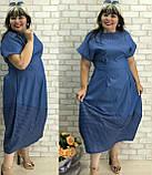 Платье футляр из натуральной дышащей ткани х/б лен, идеально для жары, 5 цветов р.48,50,52,54,56  код 745О, фото 3
