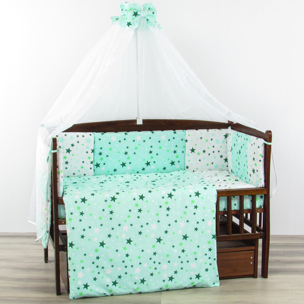 Комплект 8 предметов большие звездочки бирюзового цвета бортики подушки