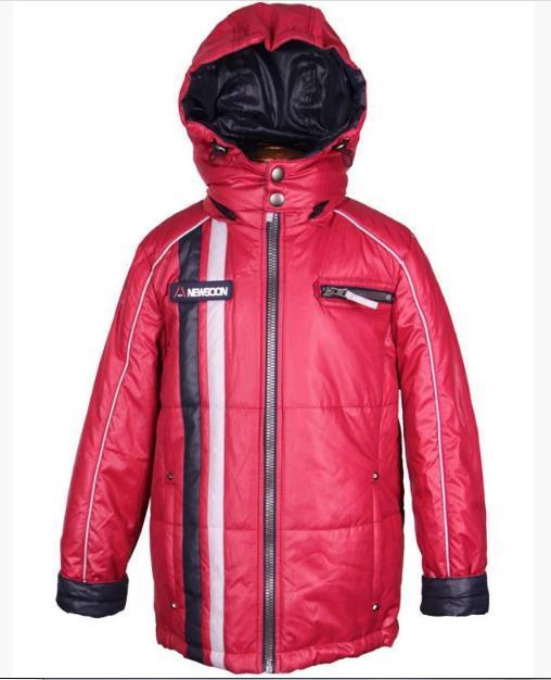 Классическая демисезонная куртка для мальчика