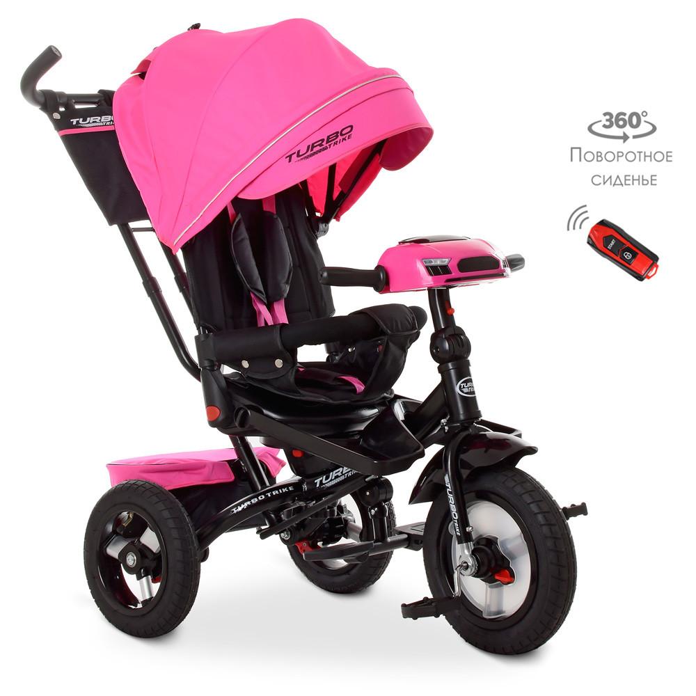 Велосипед трехколесный TURBOTRIKE M 4060HA-6 розовый с поворотным сиденьем