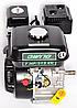 Двигун GrunWelt GW170F-S Євро 5 +БЕЗКОШТОВНА ДОСТАВКА! бензиновий, фото 3