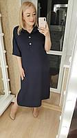 "Платье летнее евро-софт Батал (50-56) ""Gabriela"" LM-1037-1046"
