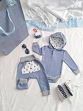 Комплект для мальчика (боди и штаны ) ТМ Happy Tot