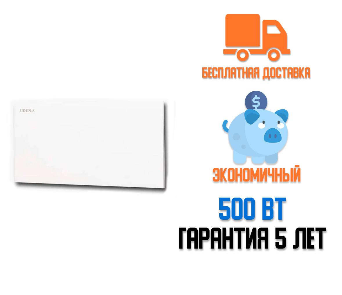 Нагревательная панель UDEN-500 универсал. Бесплатная доставка.