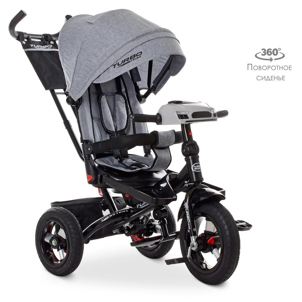Велосипед трехколесный с ручкой детский TurboTrike М 5448 HA-19L Быстрая доставка
