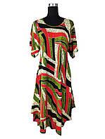 Платье клеш средней длины L - XXXL (C1950)