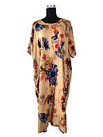 Платье средней длины большой размер (C1963)