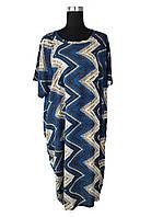 Платье средней длины большой размер (C1966)