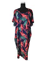 Платье средней длины большой размер (C1969)