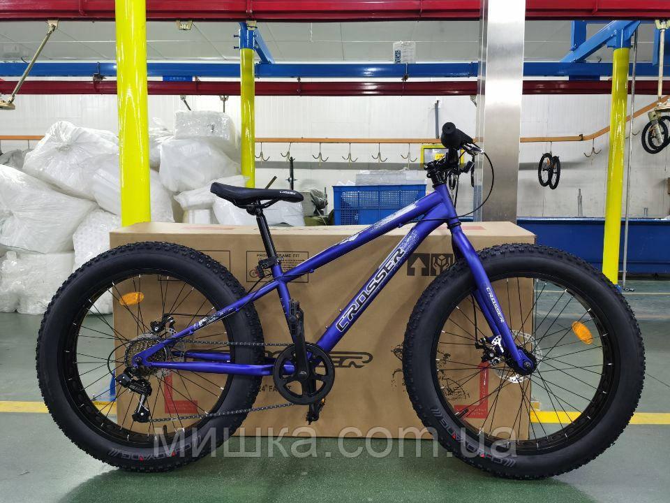 """Велосипед горный Crosser Fat Bike 24"""", рама 13"""", синий"""
