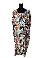 Платье средней длины большой размер (C1975), фото 1