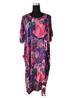 Платье средней длины большой размер (C1978)