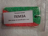Пемза Гигиеническая, цветная ✅ для ухода за кожей рук и ног