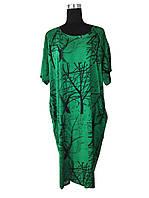 Платье летнее средней длины большой размер (C1981)