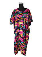 Платье средней длины большой размер (C1984)