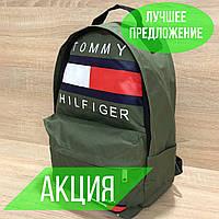 Брендовый портфель Tommy Hilfiger рюкзак повседневный спортивный туристический