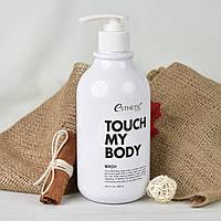 Гель для душа с козьим молоком Esthetic House Touch My Body Goat Milk Body Wash 500ml