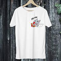 """Мужская футболка с принтом """"Это изи"""" Push IT S, Белый"""