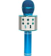Беспроводной Bluetooth караоке микрофон Wster WS 858 Blue синий