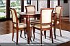 Кухонный комплект -Турин. Стол раздвижной, 4 стула. Цвет - орех.,т.орех, фото 2