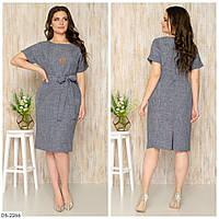 Стильное платье   (размеры 48-54) 0243-07