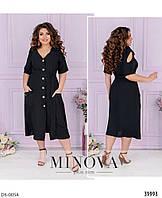 Стильное платье   (размеры 48-56) 0243-08