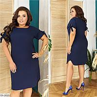 Стильное платье   (размеры 50-60) 0243-09